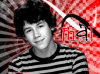 requests - Nick Jonas(Mai)